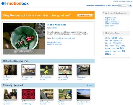 motionbox-perfil