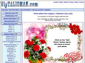 ViPTalisman - fotomontajes para el Día de San Valentín