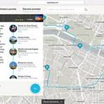 Wayzaway – crear y compartir registros de viajes online